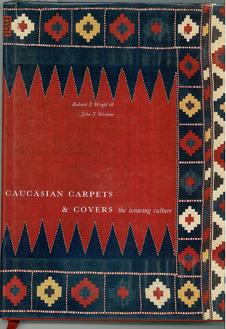 Caucasian.carpets